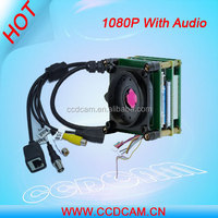 CCTV Full HD Camera Module 2 MP Camera Module for security IP web camera