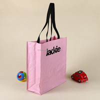 China alibaba promotional Recycled custom pp woven eco shopping bag for supermarket