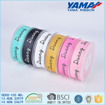 Custom logo wholesale grosgrain printed ribbon suppliers