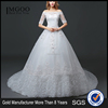 MGOO Manufacturer Off Shoulder Tail Wedding Dress Lace Up Ballgown Skirt Maternity Wedding Brail Party Dress