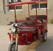 100cc three wheel type open passenger motorcycle/electric type three wheel tricycle for sale