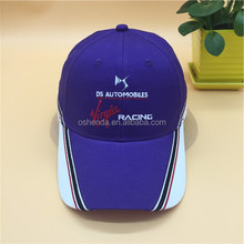 Top selling new purple baseball hat with embroidery baseball cap