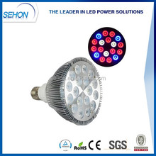 15W/18W E27 Par38 Led Grow Light