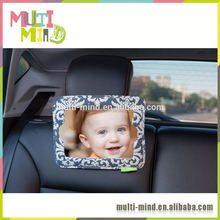 Baby back seat mirror high quality safety interior mirror baby products side mirror