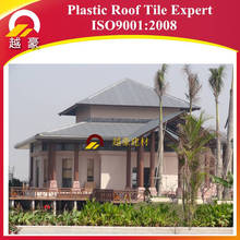 european style color coated roma roof tiles plastic roofing system roof shingle with factory price