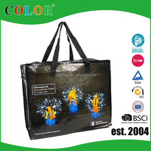 best selling shopping PP non woven bag with zipper