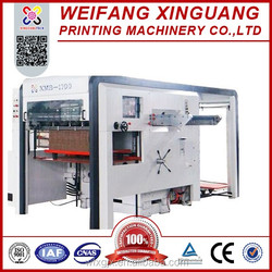 XMB-1100 semi automatic die cutting machine production