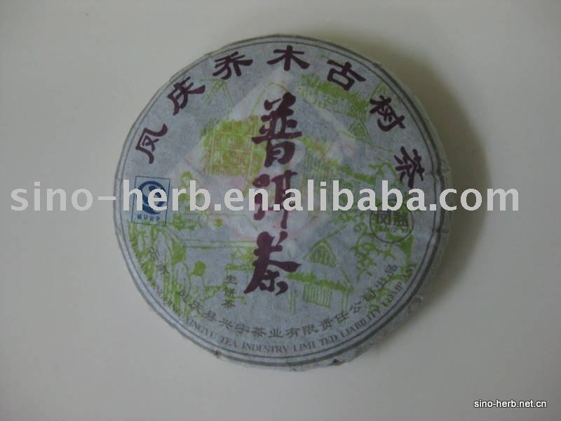 Free Sample Organic Puer Compressed Dark Pu-erh Tea