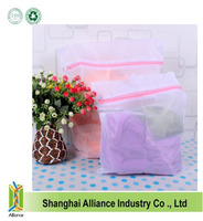 High quality underwear / Lingerie/ socker washing mesh bag / laundry bag
