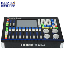 Computer Lighting Console touch mini Light DMX Controller Moving Light Dimmer DMX
