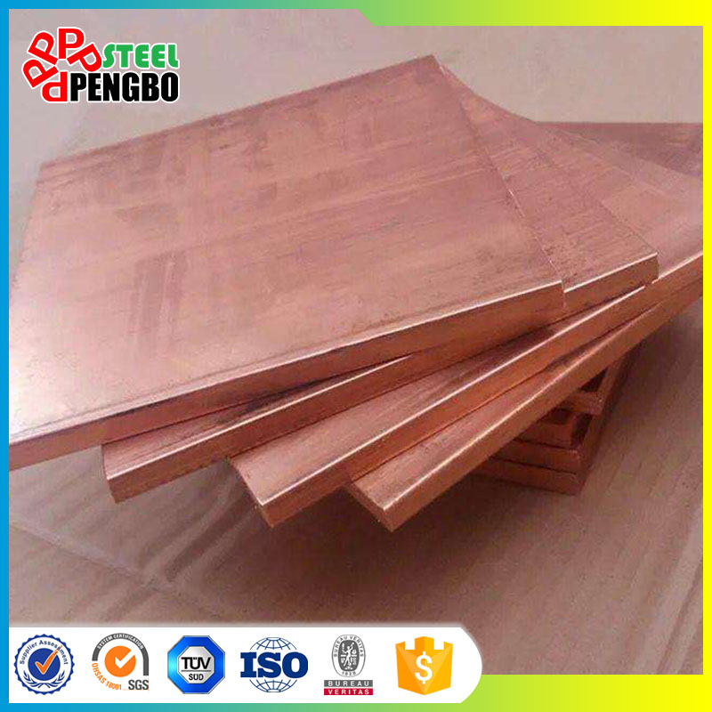 2mm thick 4x8 copper sheet price per kg for decoration