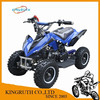 /product-gs/49cc-2-stroke-atv-quad-bike-60239352713.html