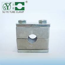 high quality aluminium pipe clamp , china supplier