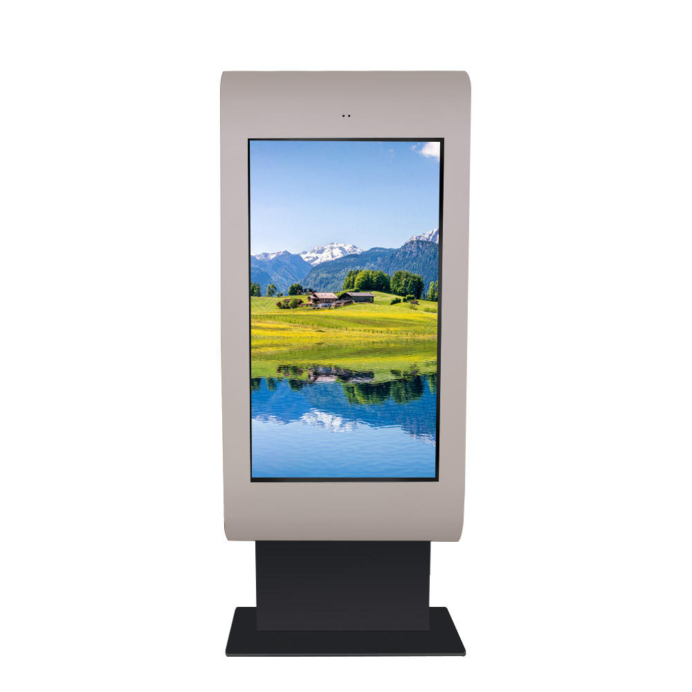55 inch Waterproof lcd screen outdoor digital signage with cooling fans inside