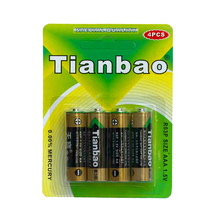 China Tianbao Brand 1.5V AAA Toys Car Battery