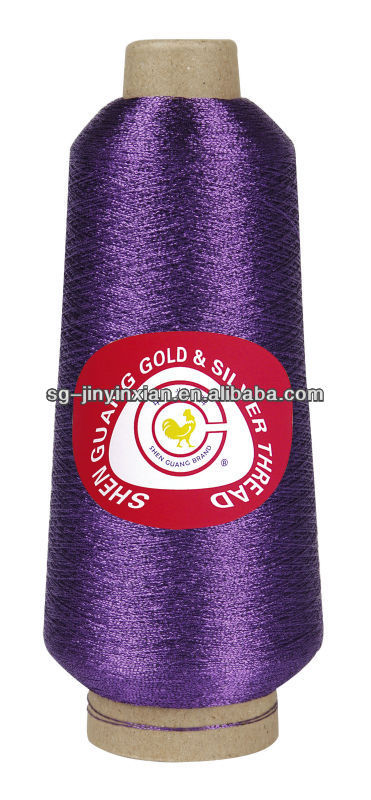 good price of metallic yarn sewing thread spool