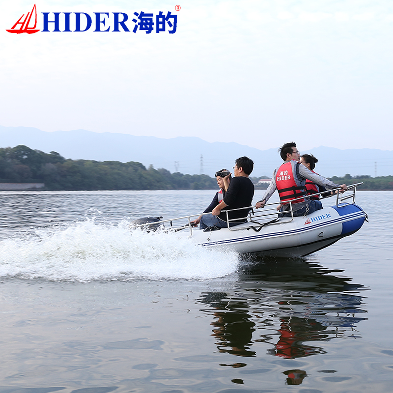 2.7/3.0/3.3/3.6/3.8/4.0m Hider Portable Inflatable Boat with Safety Stainless Steel Guard Bar, Cheap Inflatable Boat