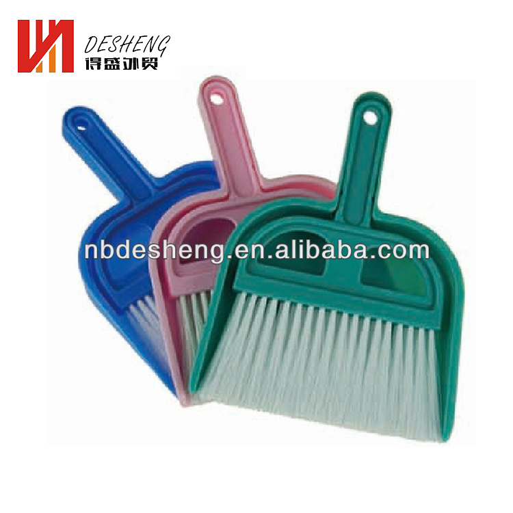 Small Plastic Kids Broom And Dustpan