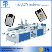 Wenzhou ruian automatic double tracks poly bag making machine