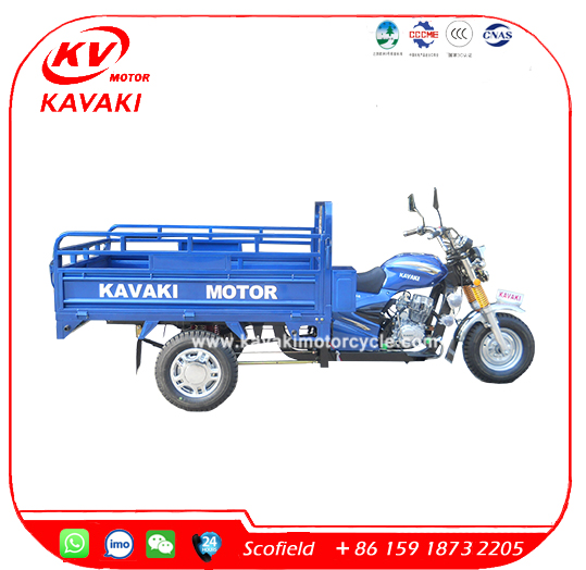 China KAVAKI MOTOR tricycle factory 150CC 3 wheel motorcycle