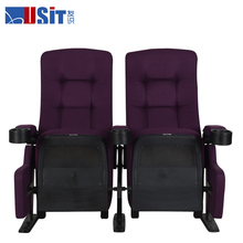 UA627 luxury fabric fixed back movie theater vip seat