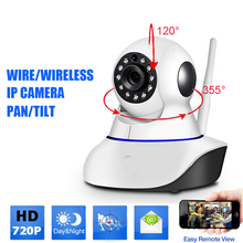 2P 720P 960P HD Surveillance wifi camera reviews P/T Micro TF Card Free IOS & Android APP