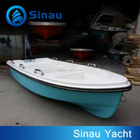 3.7M FRP Boats/Fiberglass Fishing boats can be put the outboard motor
