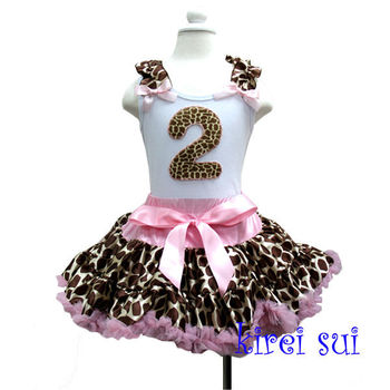 Kids Light Pink Brown Giraffe Pettiskirt Plus 2nd Birthday White Tank Top Outfit 1-7Y