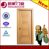 Very nice Interior wood door PJ-15-88