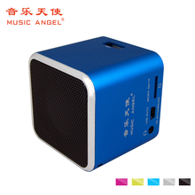 portable mini speaker with fm radio 2013 new very small computer speakers