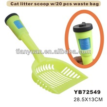 Pet poop scoop with biodegradable waste bag (YB72549)