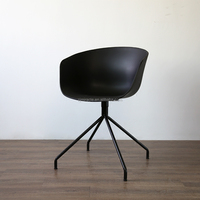 New High Quality PP Plastic Leisure Chair chairs design