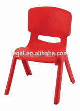 safety invention,kids hand chair,new product 2015 for kids
