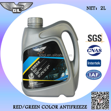 2L auto engine and radiator coolant