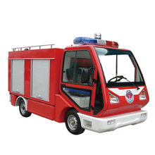 small cheapest electric cars made in china high speed fire truck for sale europe