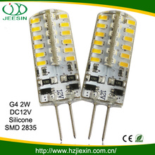 new 2w silicone led g4 g9 lamp