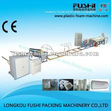Good Quality EPE Foam Sheet Production Line