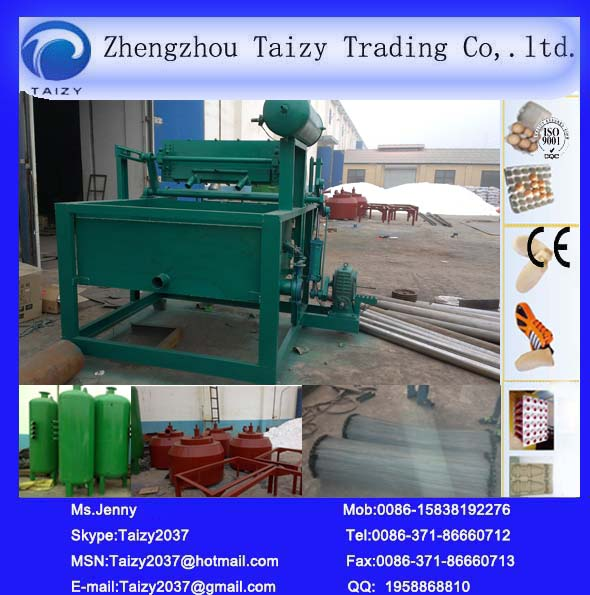Pulp moulding egg/Reciprocating egg trays machine/Recycled waste paper egg tray machine