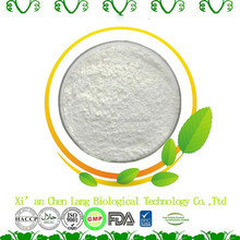Pharmaceutical Eaw Powder and Food Grade Vitamin C Palmitate Ascorbyl Palmitate