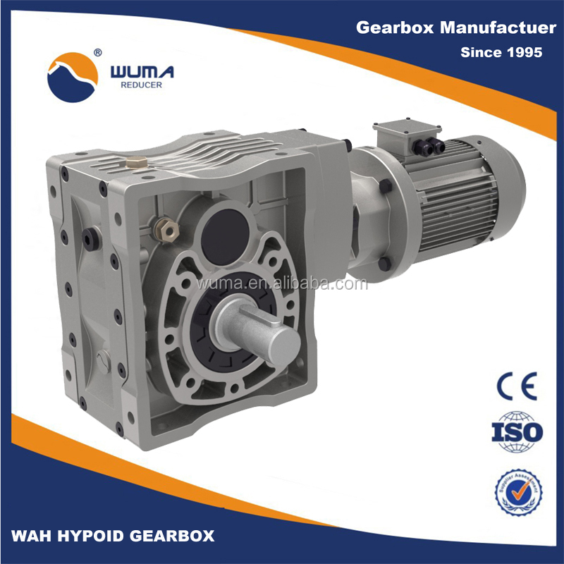 shaft mounted hypoid gear reducer