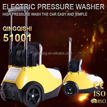 Good quality steam high pressure washer with portable water tank