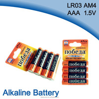 VICTORY MEANING Size aaa AM4 buy alkaline battery