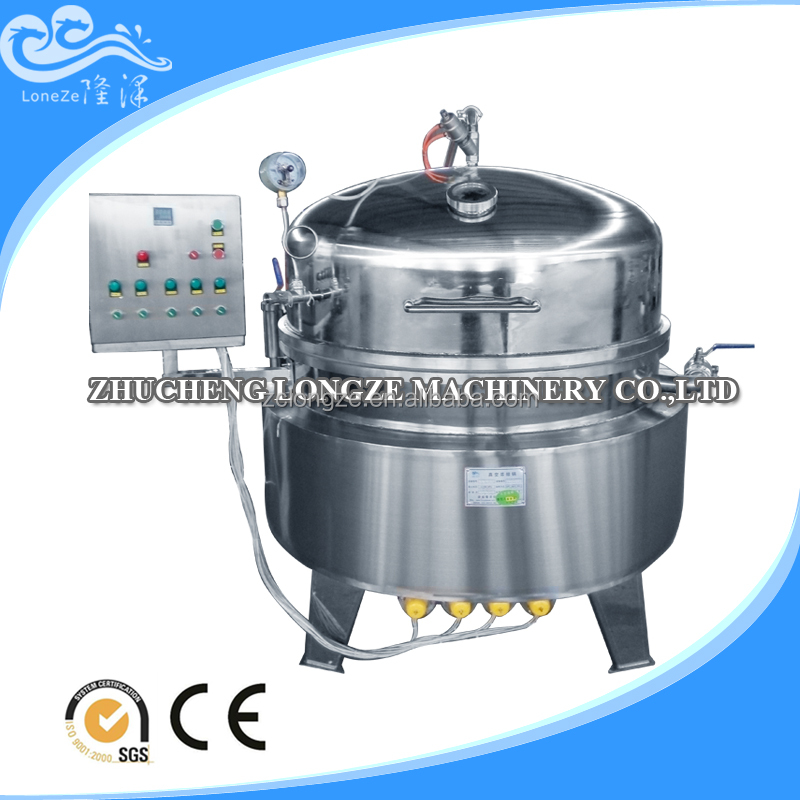 Vacuum jacketed kettle/Steam cooker/Jacketed pot