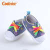 China Factory Kids Coolnice Tie Free