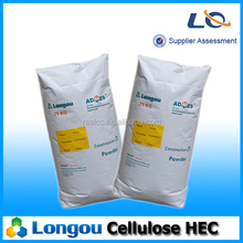 free samples international delivery HEC Hydroxy Ethyl Cellose goods from china