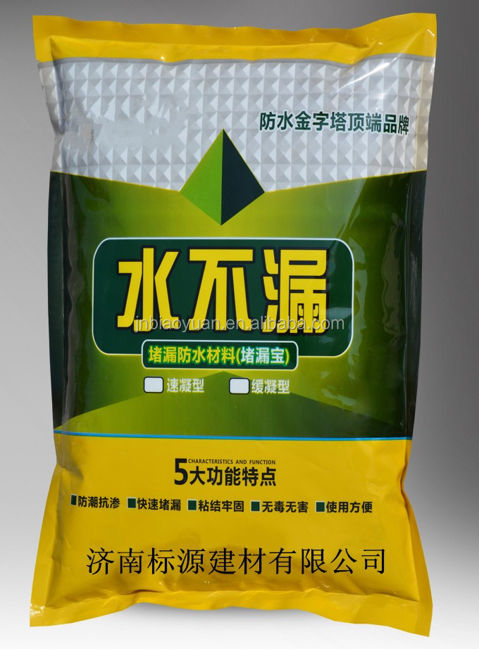 BiaoYuan waterproof plugging agent for ceramic tile one compoent material sales