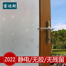 New Hot Fashion special removable 3d static window film