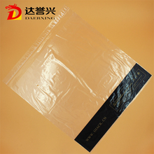 alibaba transparent plastic self adhesive backed mailing Bags