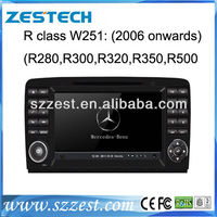 ZESTECH FACTORY Car DVD GPS for Mercedes Benz R W251 DVD GPS, with Navigation/ USB/ SD/ Bluetooth/ TV/ IPOD/ Camera