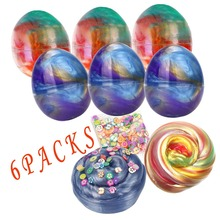 Safe Galaxy Fluffy Slime kit 6pc set with fruit slice Egg Slime Non-Toxic Colorful galaxy egg slime
